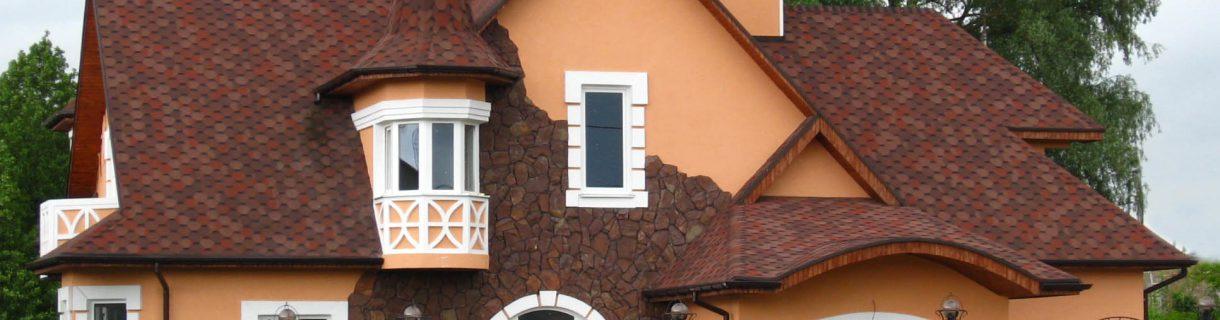 Битумни керемиди RoofShield